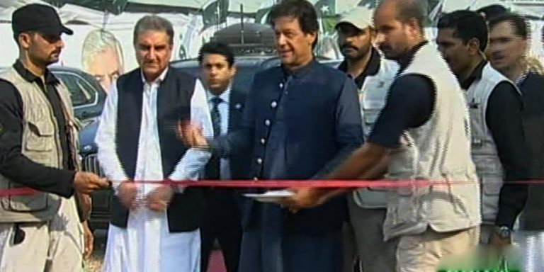 Torkham Border inaugurated by PM