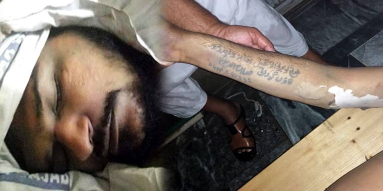 Forensic report confirms Salahuddin suffered 'physical torture'