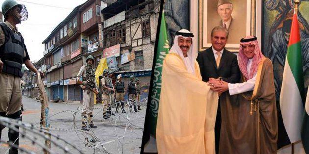 Saudi Arabia, UAE support Pakistan on kashmir issue