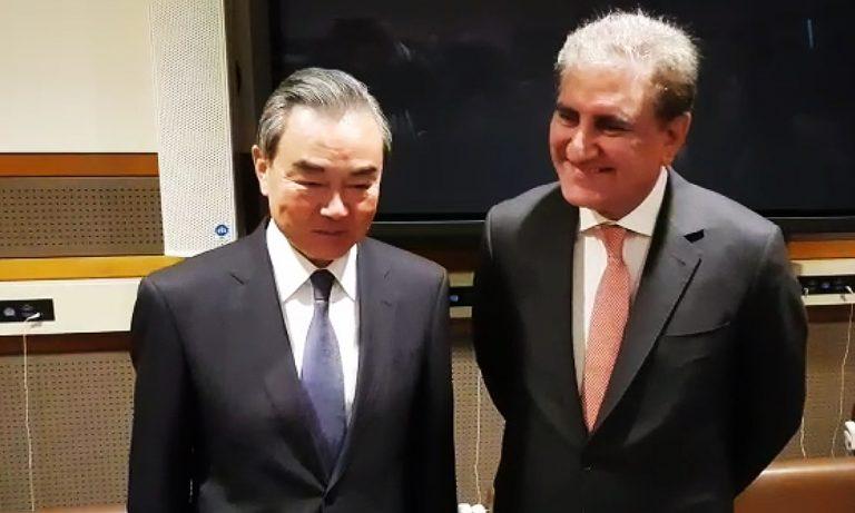 FM meets Chinse GM Wang Yi