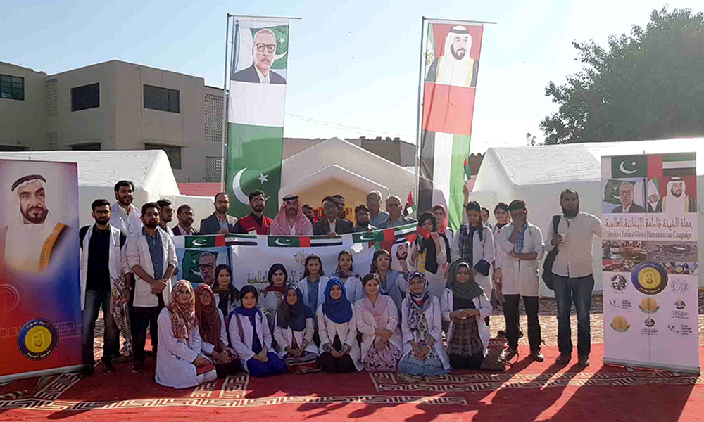 Zayed Humanitarian campaign treats women in Sindh province