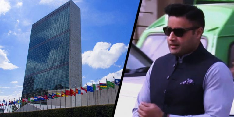 Zulfi Bukhari tells about PM's US visit