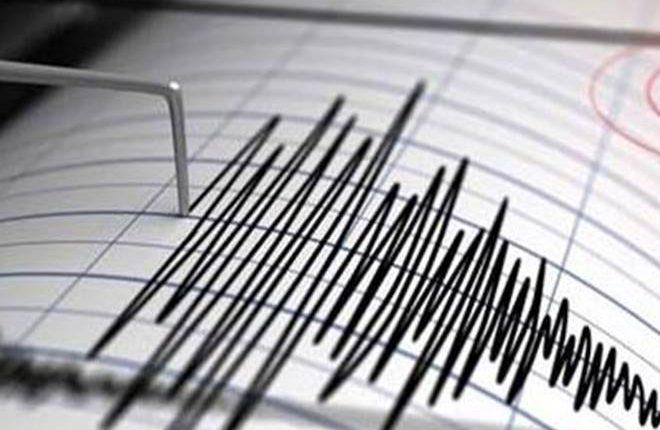 Islamabad Earthquake
