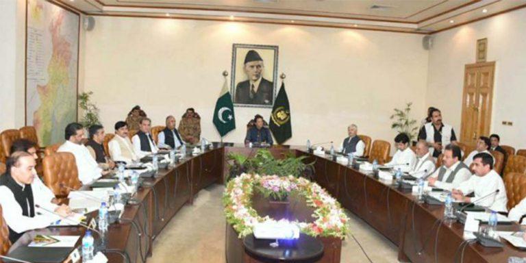 PM addresses Governor House at Peshawar