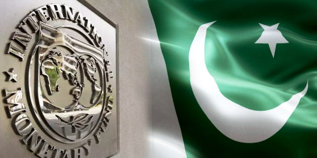 IMF stops govt to increase salaries of Grade 1 to 18 employees