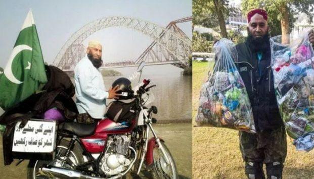 Pakistani travels