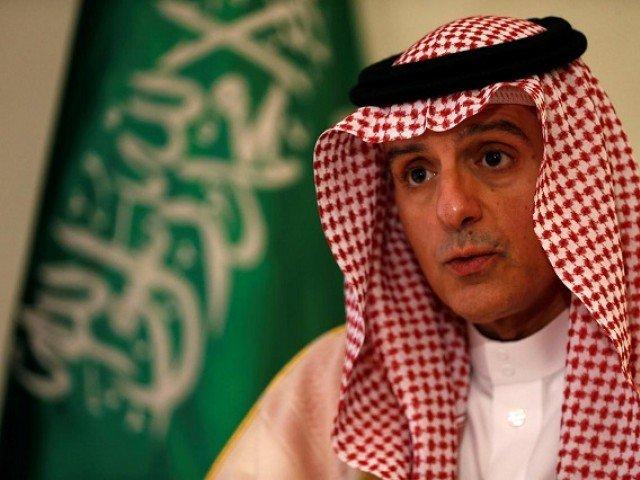 Saudi state minister to visit Pakistan