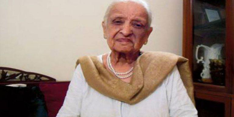 Fatima Surayya's 89th birth anniversary