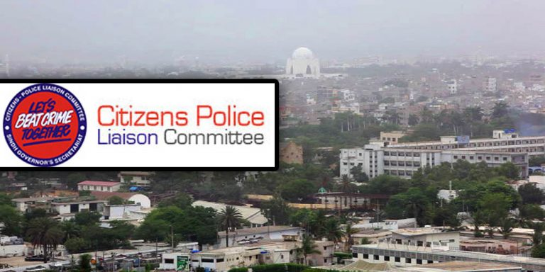 CPLC Karachi releases crime statistics for the month of September