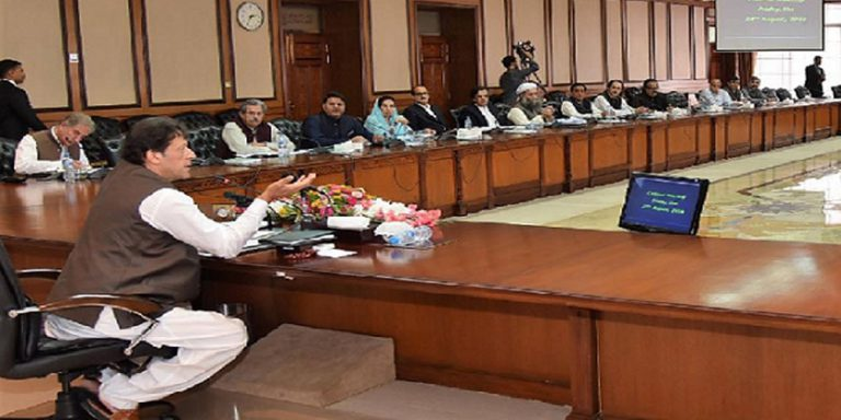 PM summons federal cabinet meeting
