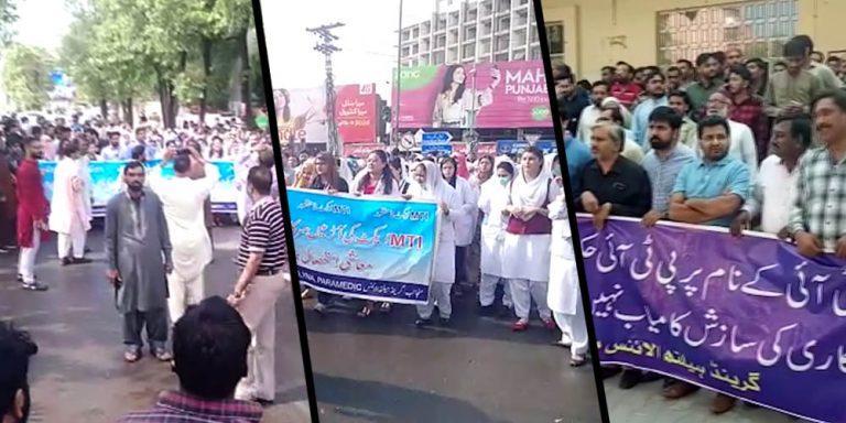 Strike in Punjab continues