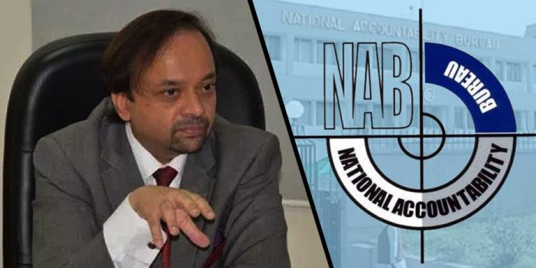 Letter to Dr. Adnan by NAB