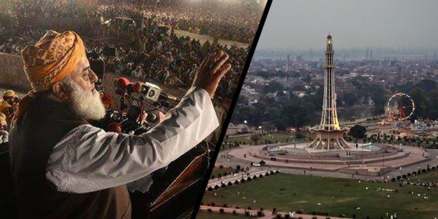 Fazlur Rehman-led Azadi March