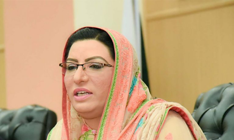 Dr. Firdous said that the dialogues with the Afghan Taliban have yet again proven Pakistan as an ambassador of peace in the region.