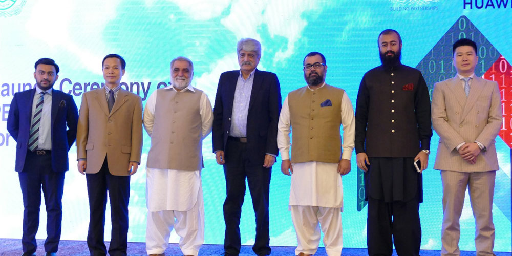 Huawei entrepreneurship ecosystem in Punjab