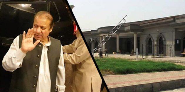 Nawaz Sharif's suspension hearing in IHC
