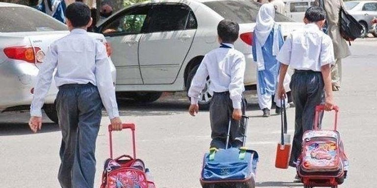 Educational Institutes across Pakistan will remain Closed till 31 May
