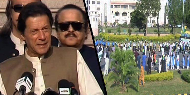 PM addresses Constitution Avenue in Islamabad