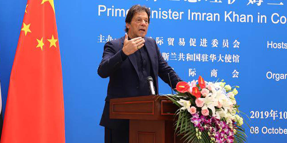 PM invites Chinese companies to invest in Pakistan