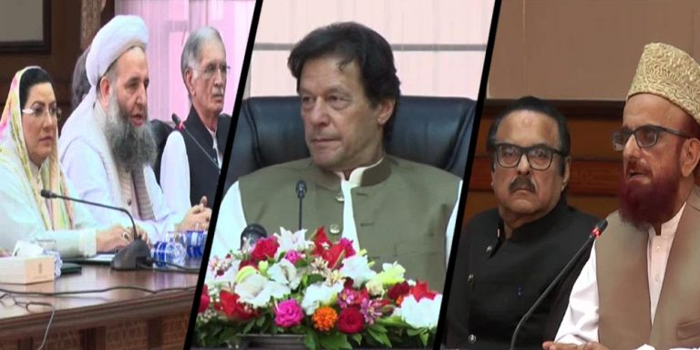 PM meets with Ulema delegation