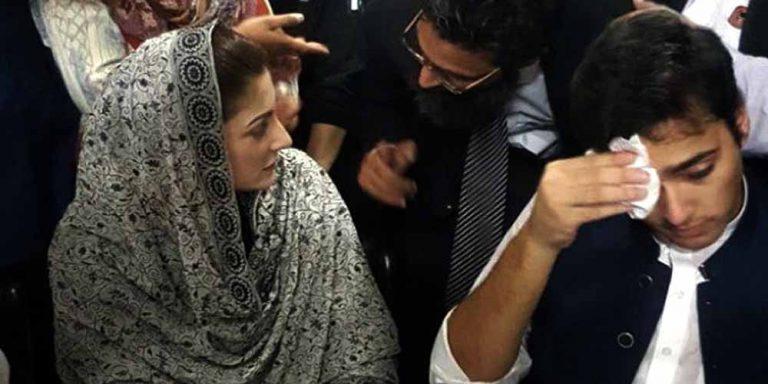 Maryam Nawaz's bail petition to be heard today