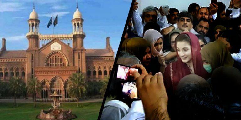 LHC reserves verdict on Maryam Nawaz's bail plea