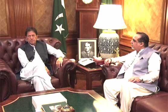 PM arrives Karachi on an official visit