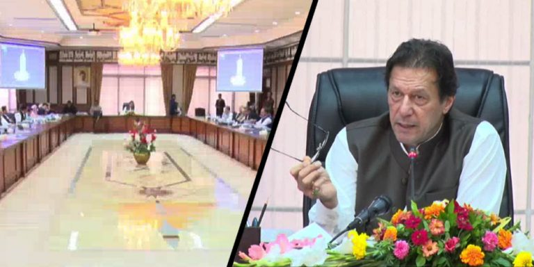 Prime Minister held cabinet meeting today
