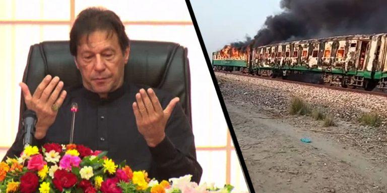 PM express sorrow over loss of precious lives in Tezgam train fire