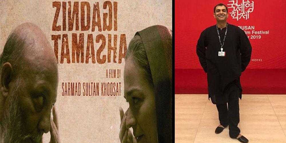 Sarmad Khoosat wins at Busan Film Festival