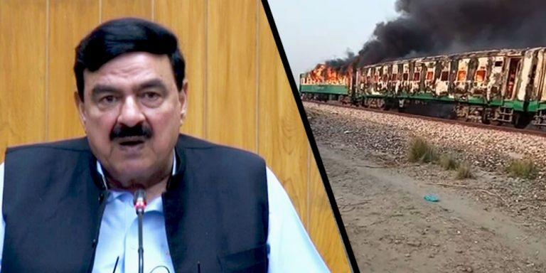 Sheikh Rasheed announces financial assistance to the Tezgam train victims