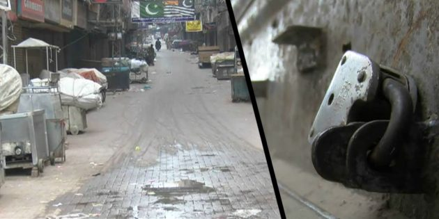 Traders observe to-day shutter down strike