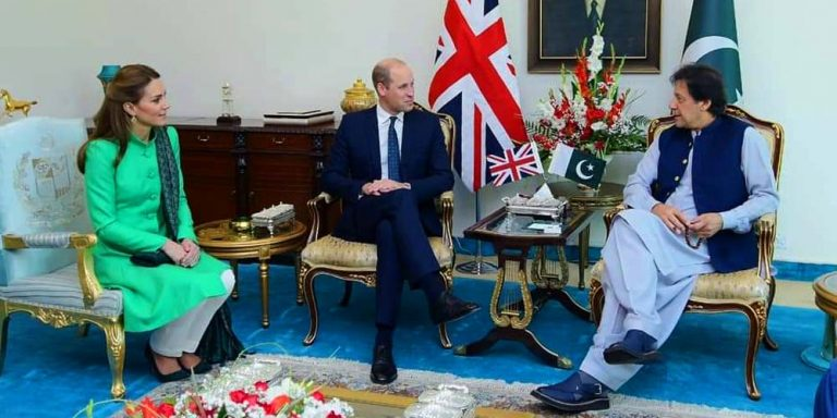 British royal couple meets PM, President