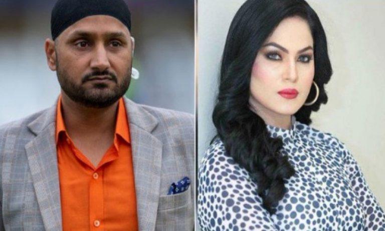 Harbhajan Singh trolls Veena Malik