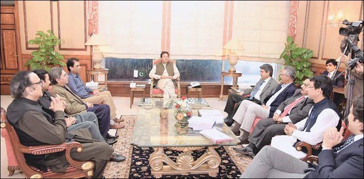 Imran khan meets MQM and GDA