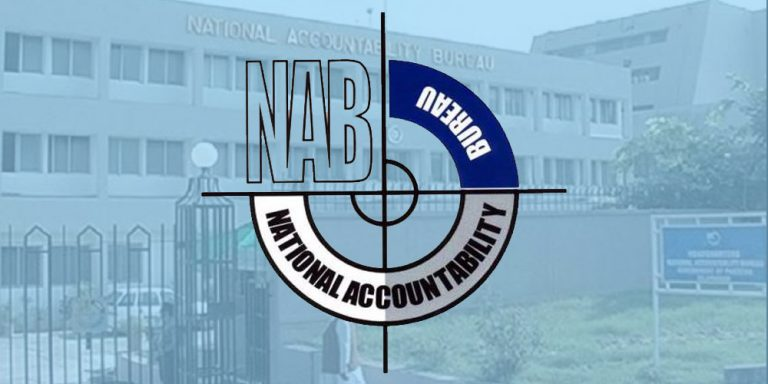 NAB Lahore