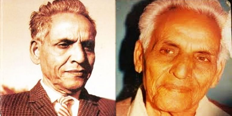 Mumtaz Mufti's 24th death anniversary