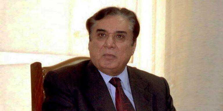 Chairman NAB Calls On Delegation of Pakistan Flour Mills Association