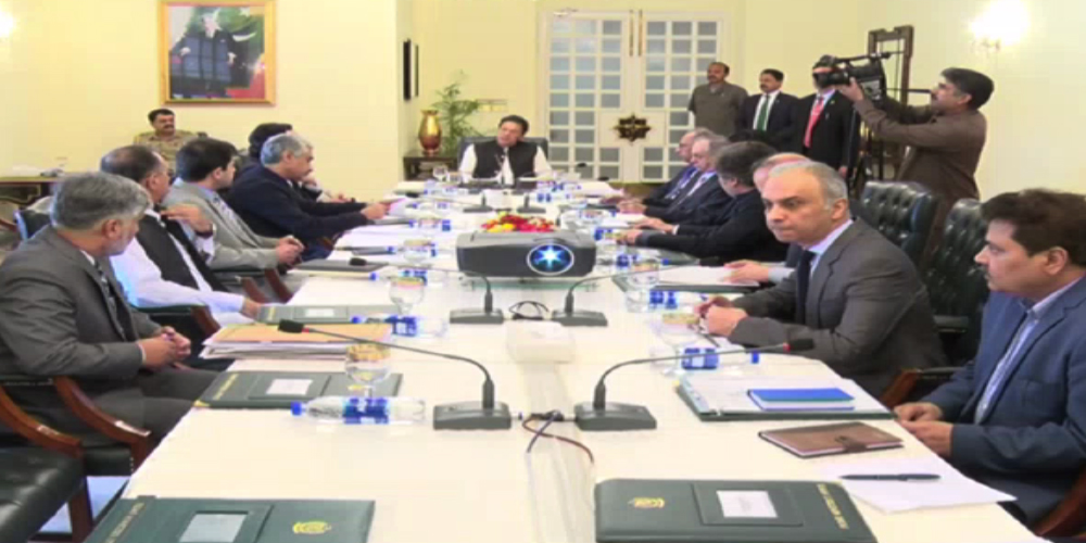 The Prime Minister Imran Khan chaired an important meeting to control the prices of basic food items.