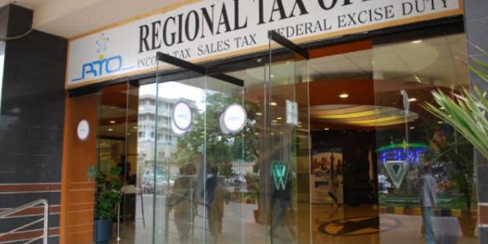 regional tax office lahore