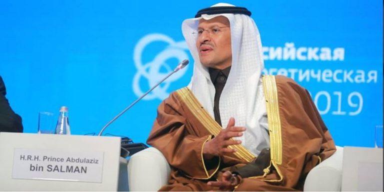Saudi Arabia energy minister Prince Abdulaziz bin Salman