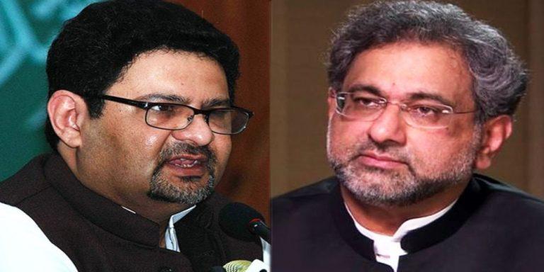 Shahid Khaqan's judicial remand extended till October 28