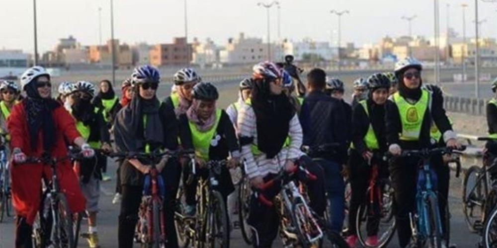 women's bicycle race in Saudi Arabia