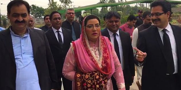 IHC directs Firdous to submit written apology till Nov 11