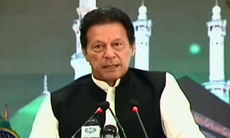 PM addresses Rehmatul-lil-Aalameen conference