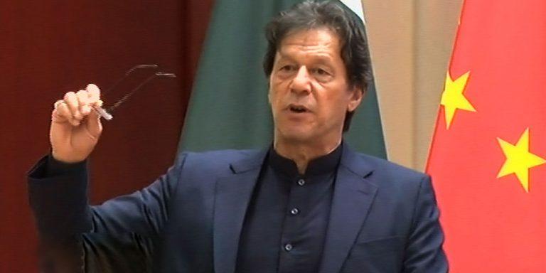 Pm addresses Islamabad