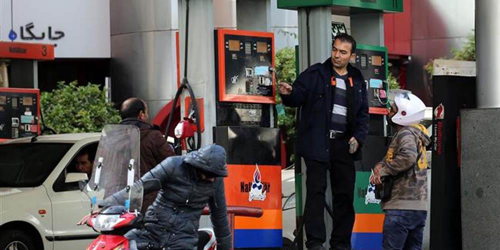 Iran petrol price hike