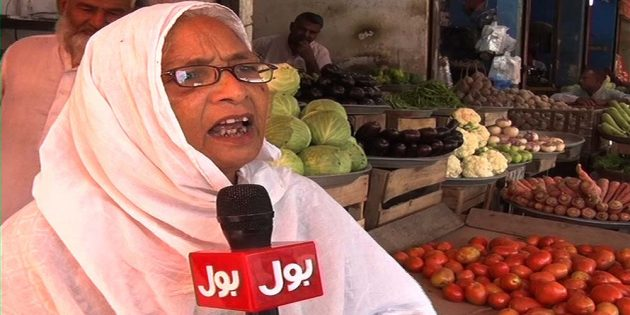 Vegetable prices hike, elderly woman calls out govt