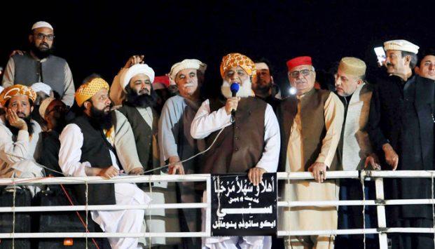 Maulana Fazl addresses Azadi March in Islamabad