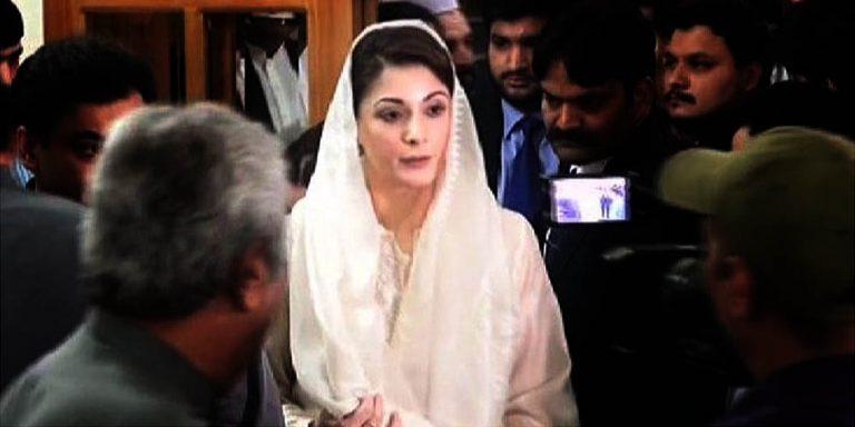 LHC grants bail to Maryam Nawaz in Chuadhry Sugar Mills case